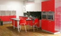 Кухня модерн Белый глянец / Красный глянец 3D волна от Аква Родос