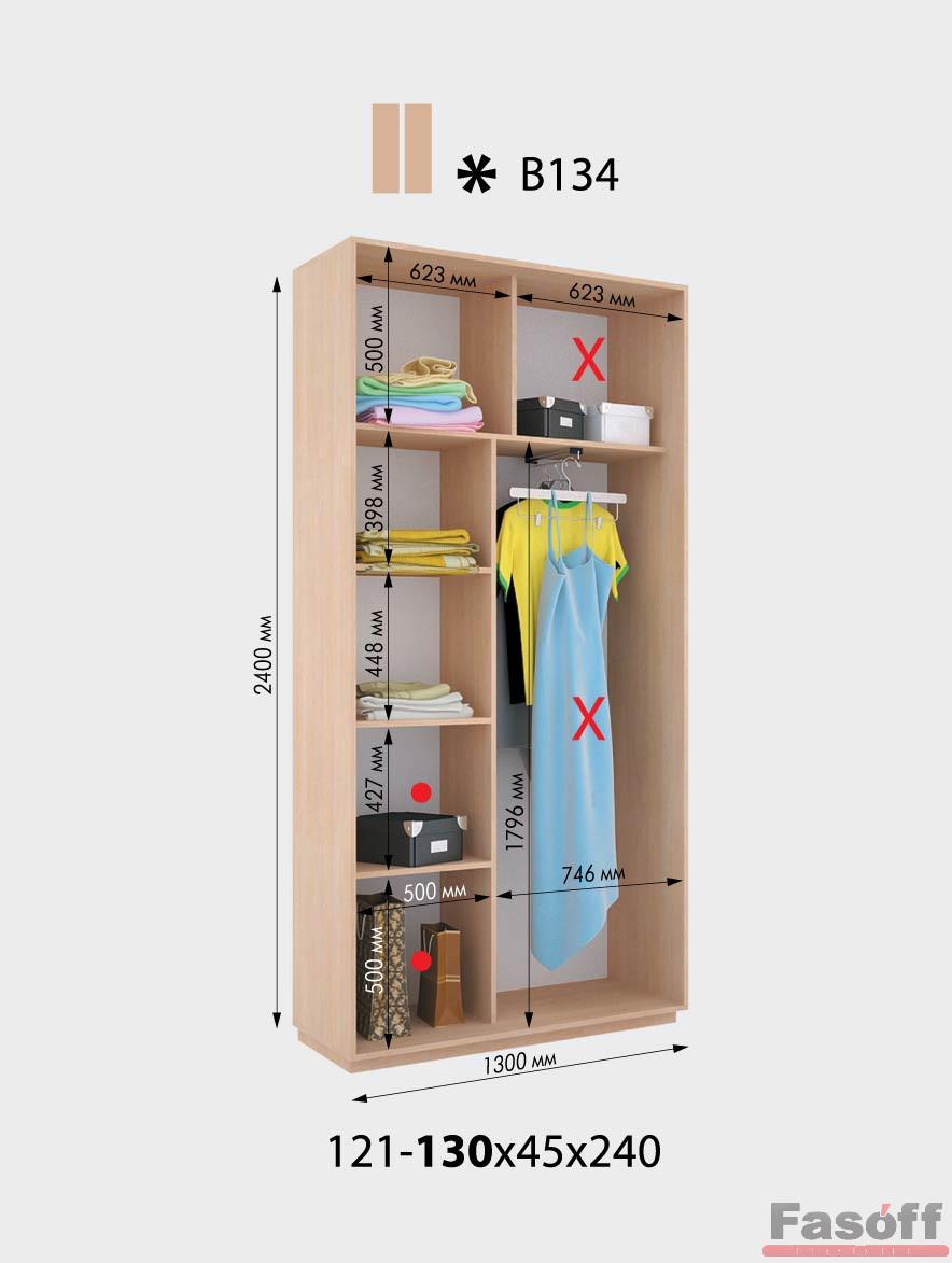 Планировка двухдверного шкафа-купе