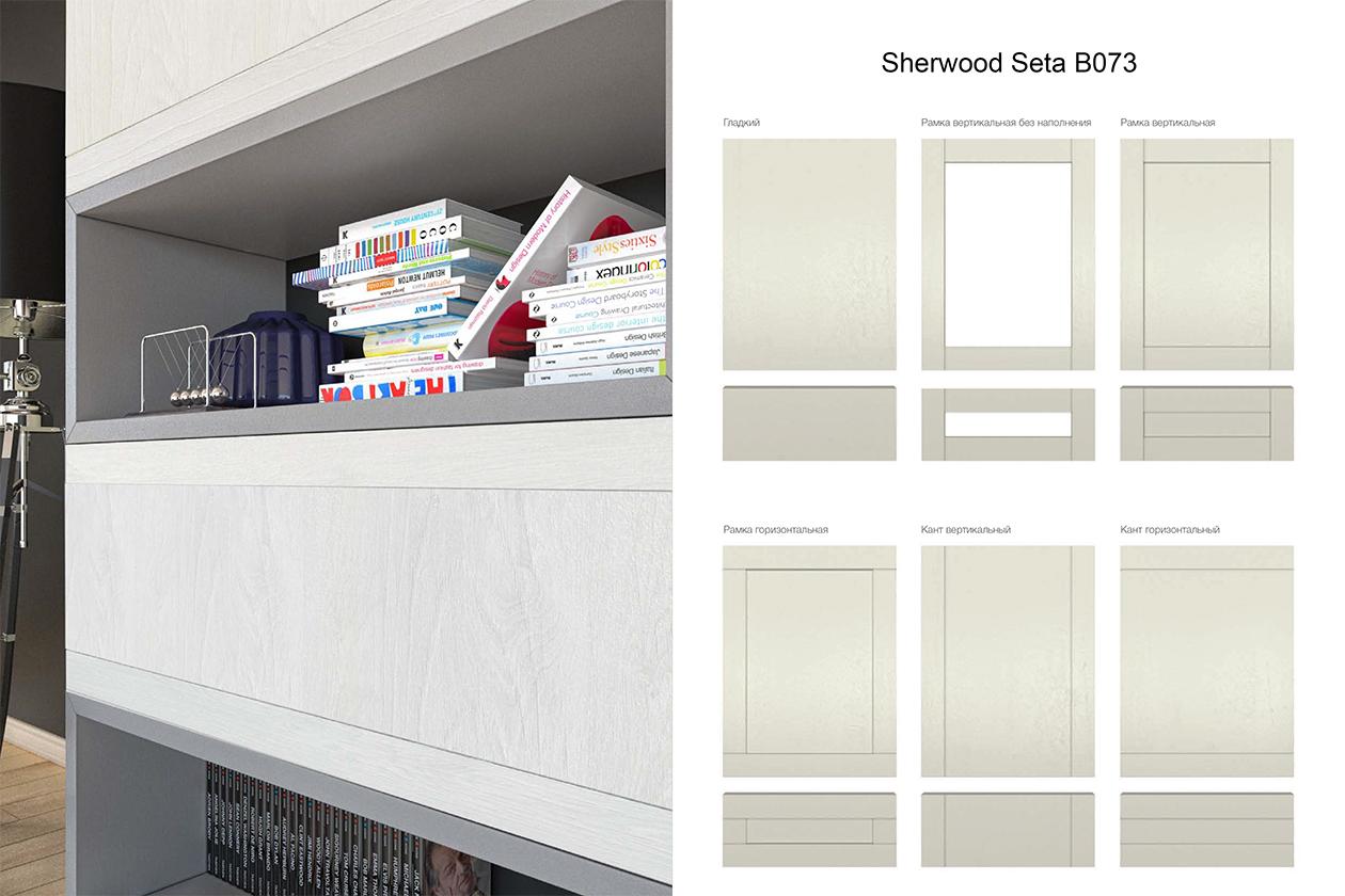 Sherwood Seta B073