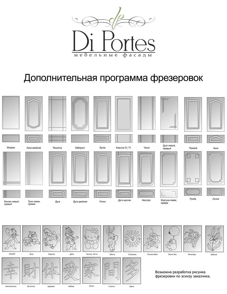 diportes-fasad-6-frez