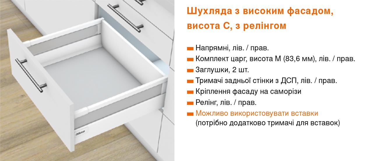 Кухни под закз с фурн-итурой Blum Мострыще