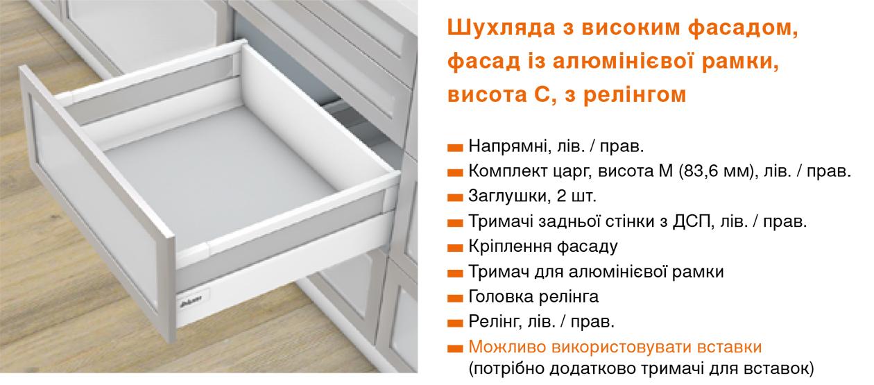 Кухни под закз с фурн-итурой Blum Берестейська