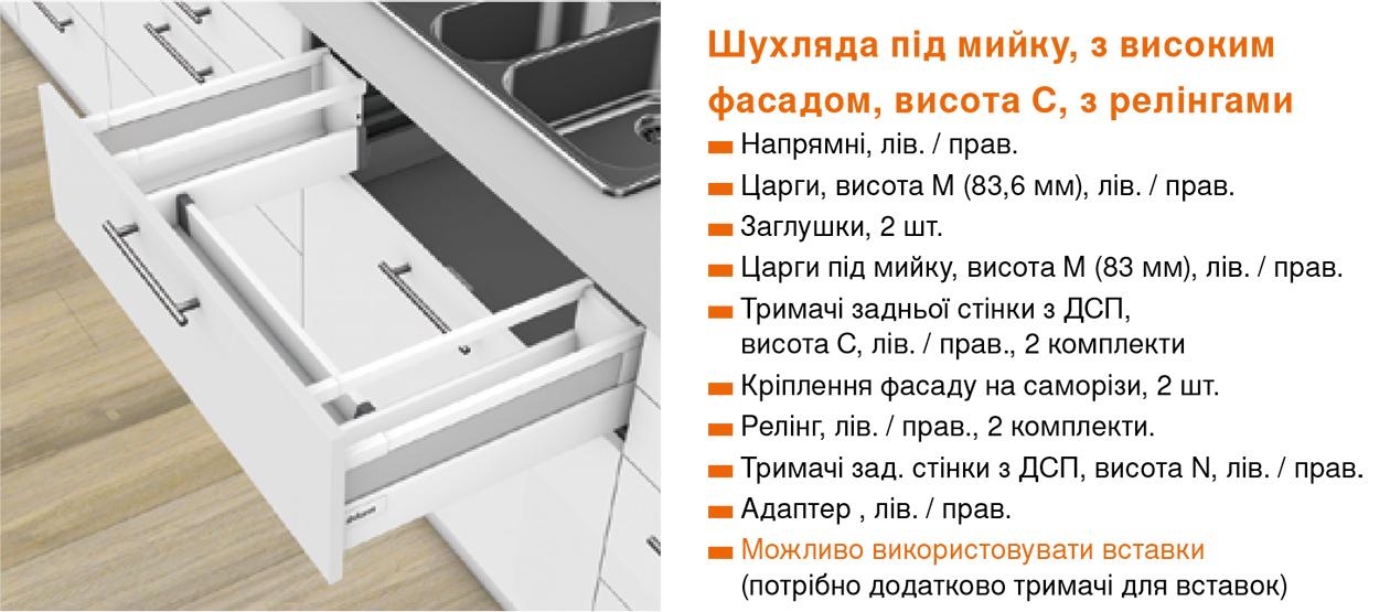 Кухни под закз с фурн-итурой Blum Горенка