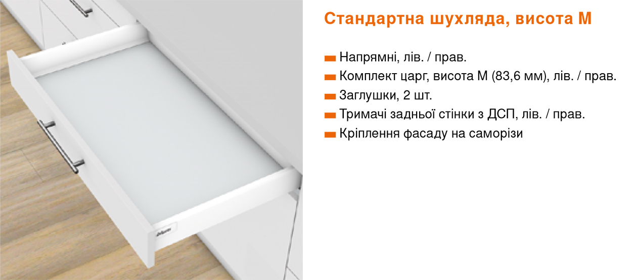Кухни под закз с фурн-итурой Blum Борщаговка