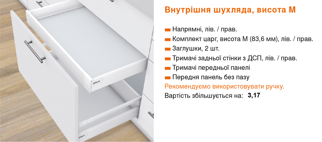 Кухни под закз с фурн-итурой Blum Академгородок