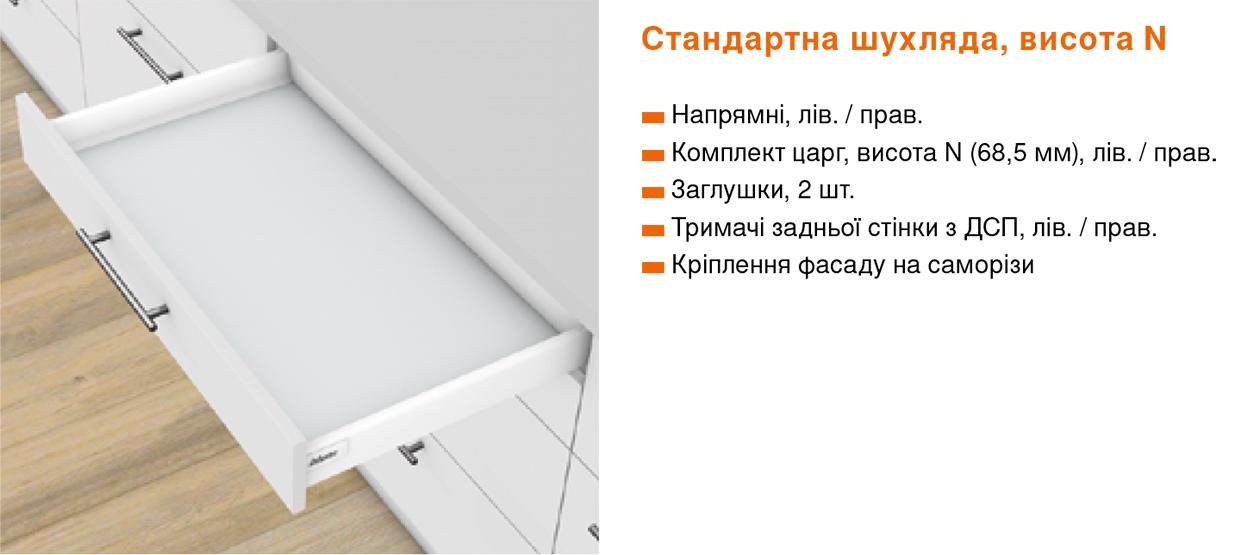 Кухни под закз с фурн-итурой Blum Коцюбинске