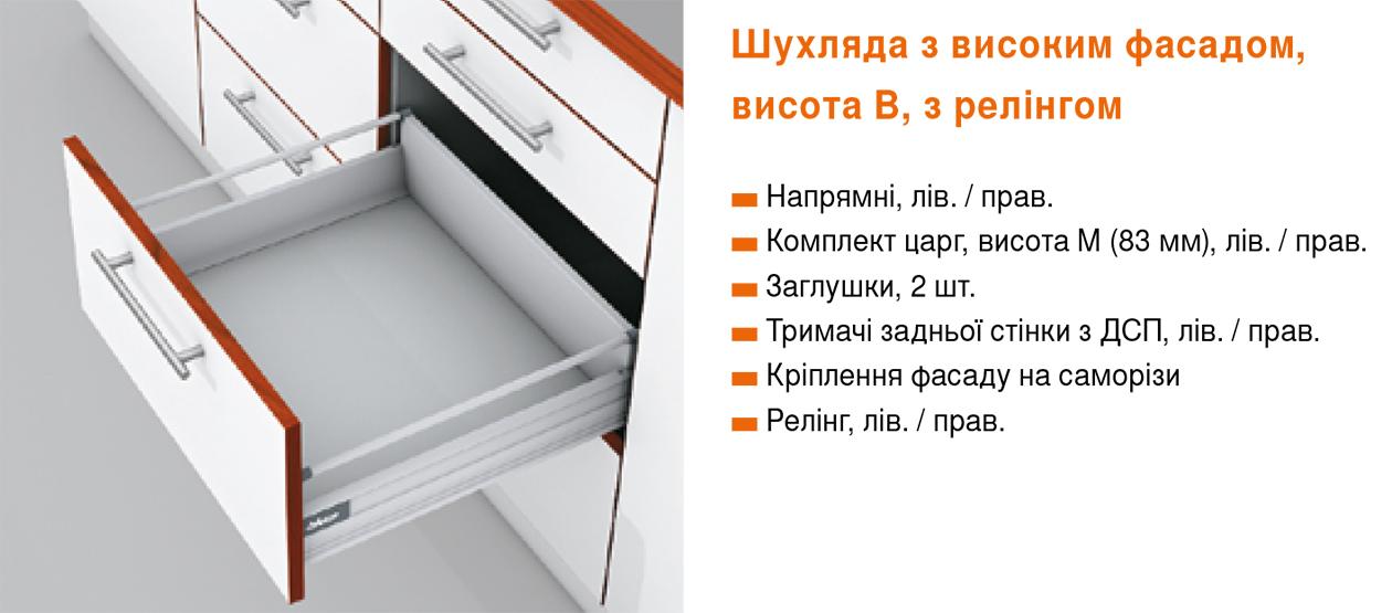 Кухня с выдвижными системами TANDEMBOX Blum Буча
