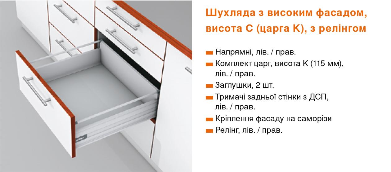 Кухня с выдвижными системами TANDEMBOX Blum Макаров