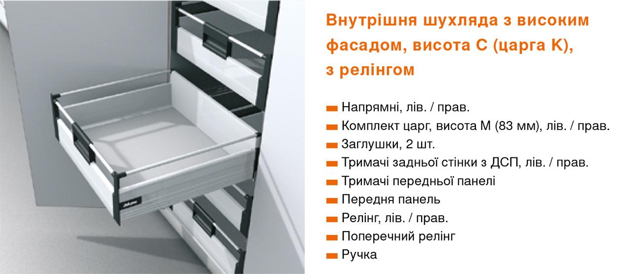 Кухня с выдвижными системами TANDEMBOX Blum Белгородка