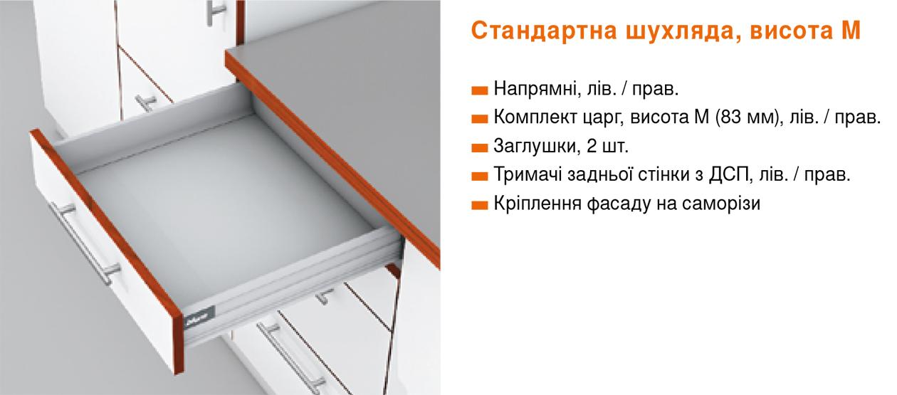 Кухня с выдвижными системами TANDEMBOX Blum Петровский квартал